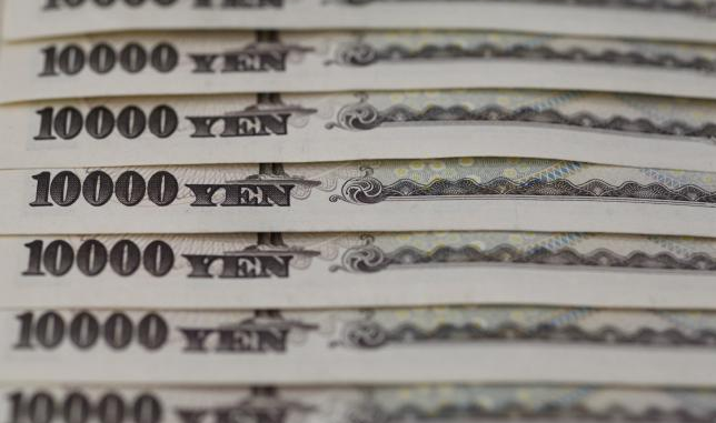 Bank of Japan to expand the market, easing the ordeal faced faltering