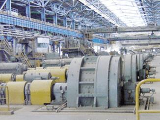 Ukraine to invest 1 billion dollars into Ajaokuta steel company