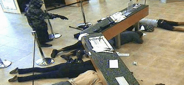 Robbers attack bank in Ekiti, Two feared dead