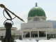 NASS approves N6.06trn for 2016 fiscal year