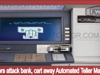 Robbers attack bank cart away Automated Teller Machines