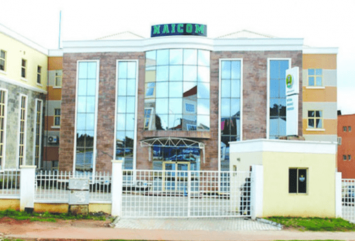 NAICOM recruitment 2018: Commission clarifies update in recruitment