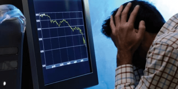 NSE market indices depreciate further by 0.16 per cent