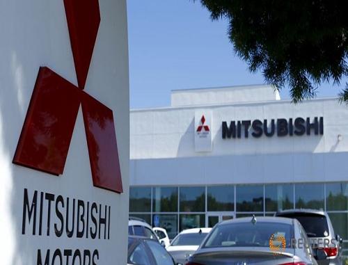 Mitsubishi Motors scandal