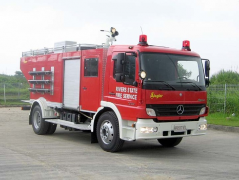 Nigeria Federal Fire Service (FFS) Massive Nationwide Recruitment 2018
