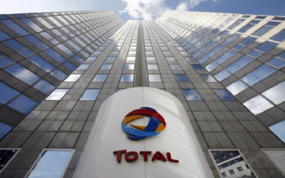 Total Nigeria Plc Massive Graduate Job Recruitment 2018