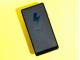 Xiaomis Big Phone