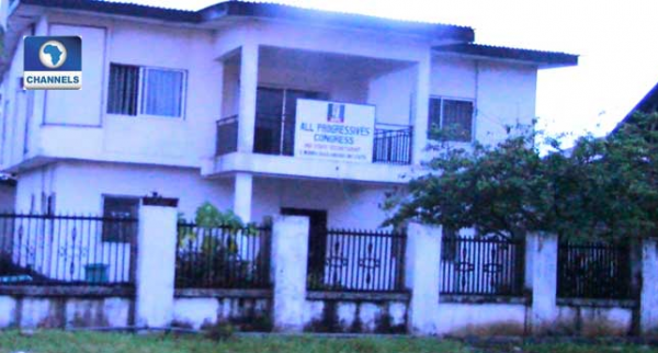 Outside view of APC secretariat located along Okigwe road in Owerri Imo State capital