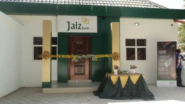 Jaiz bank set profitability target of N15.9b in five years