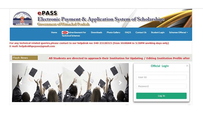 hp epass scholarship portal