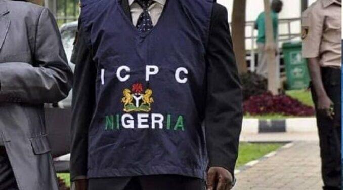 ICPC Recruitment Application Form Portal 2020