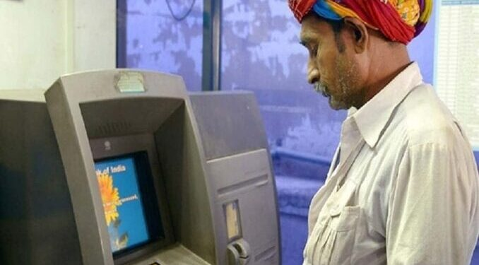 Indian police arrest Nigerian for fixing PIN capturing device at ATM
