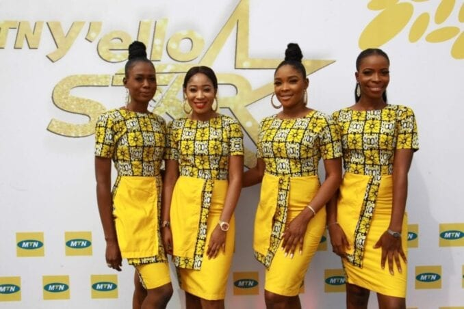 MTN launches new Music Reality Talent Show
